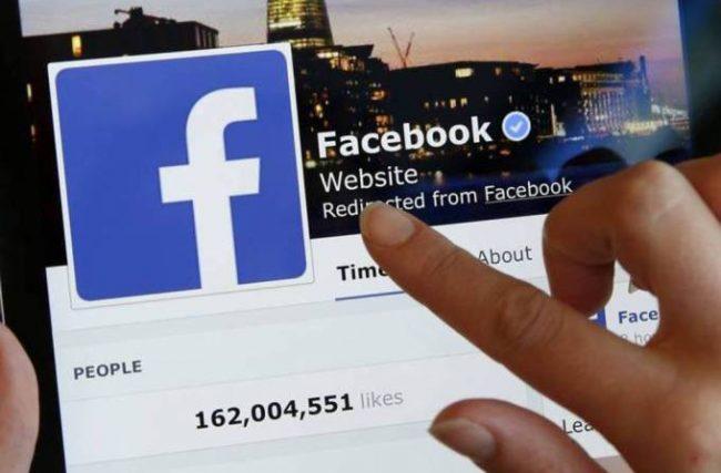 Como Cancelar o Facebook
