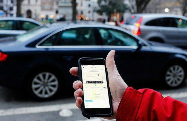 Como Cancelar Conta Uber?