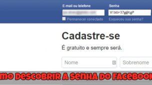 Como-Descobrir-a-Senha-do-Facebook